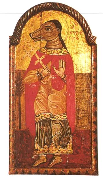 икона святого христофора: